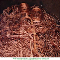 100 MT Copper Scrap Available for Sale