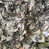 500 Tons Normal News Print Magazine Scrap on Regular Sale