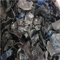 100 MT Dark Blue and Brown PET Flakes for Sale @ 350$