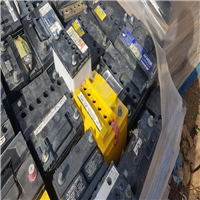 200 Tons Dry Battery Scrap for Sale