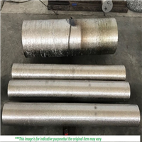 25 MT Smelted Niobium for Sale
