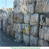 PP Supersack Scrap in Bales for Sale