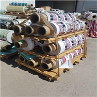Offering RR3492D 120000 lbs LDPE/NYLON White Printed Film Scrap on Rolls
