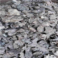 Offering 1000 Tons Mild Steel Jam Scrap per Month