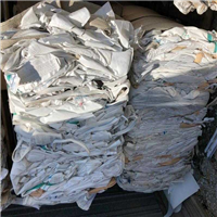 Supplying 1000 Tons PP Super Sack Scrap @ 286$