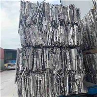 400 MT Aluminum 6063 Scrap for Sale