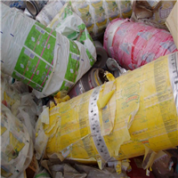 10 Containers Post Industrial Mixed Color BOPP Film Scrap in Rolls for Sale @ 300€