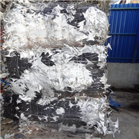 Supplying White PP Sheet Scrap with Aluminium Layer in Bales @ 500€
