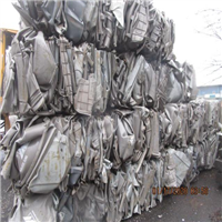 RR3975A 80000 Lbs HDPE Trash Cans Scrap in Bales Available for Sale