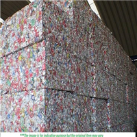 2500 Tons Aluminium UBC Scrap for Sale @ 260$