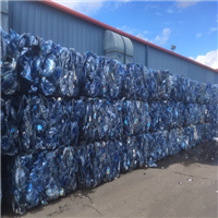 Selling RR3832G 40000 Lbs 5 Gallon Blue PET Bottles