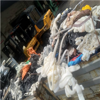 20 Tons XLPE Scrap on Sale