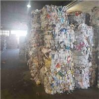 Monthly Supply: 100 Tons White Mix Paper Scrap