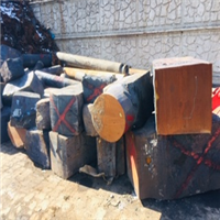 500 Tons Nickel Blended Steel Log for Sale