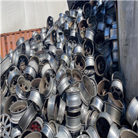 72 Tons Aluminium Wheel Rims Scrap on Sale
