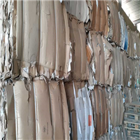 Looking to Supply 150 Tons OCC Cardboard Scrap