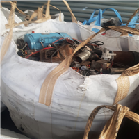 Offering 20 Tons Mix Motor Scrap Monthly
