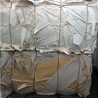 Regular Supply: Huge Quantity PVC Scrap