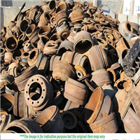 Monthly Supply: Huge Quantity Iron Scrap