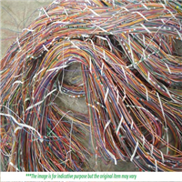 5 Tons Car Wiring Harness Scrap for Sale