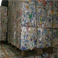 Monthly Supply: 200 Tons Aluminum UBC Scrap in Bales