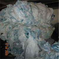 Offering 75 MT PP Non Woven Scrap per Month