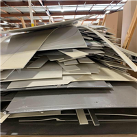 Offering 40000 Lbs RR3793M ABS Acrylic Sheet Scrap Two Layer