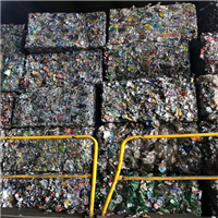Exporting RR3859C 40000 lbs 80% Aluminum Can Scrap and 20% PET Bottles Scrap in bales