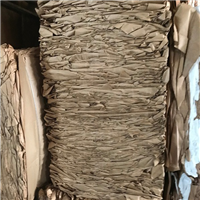 RR493WW 40,000 lbs Kraft Paper Scrap in bales for Sale