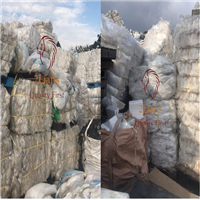 Offering 200 Tons LDPE Agriculture Film Scrap in Bales