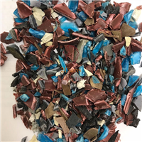 Offering 200 Tons Mix Color PVC Regrind @ 400 USD