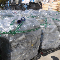 200 Tons Clear Soft PVC Roll Scrap on Monthly Offer @ 700$