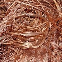 Selling Copper Scrap