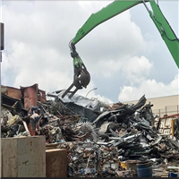 Offering Stainless Steel Scrap in Large Volume