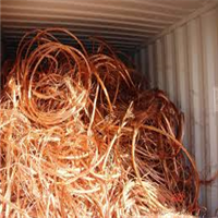 Millberry Copper Wire Scrap for Sale