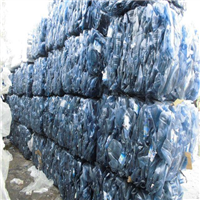 Offering HDPE Milk Bottle Flakes