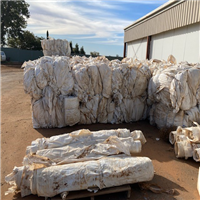 120 Tons Baled HDPE Vine Covers for Sale @265$