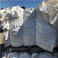 RR3600A 36,000 lbs PP Super Sacks Bales for Sale @$.11