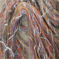 Insulated Copper Wire Scrap for Sale