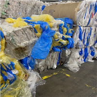 Offering RR4072A 40,000 lbs Clear Blue LDPE Film in Bales Available