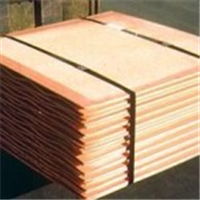3000 Kgs Copper Cathodes for Sale