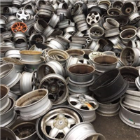 Aluminium Wheel Scrap for Sale