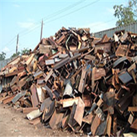 Offering Scrap Metal in Huge Quantities