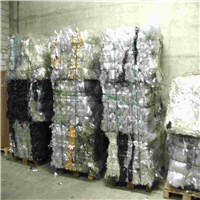 Post Industrial PET Blister Scrap 150 Tons for Sale in Bales