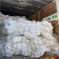 RR2724D 80,000 lbs Clear A Grade LDPE Bales Available @$.13