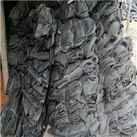 Monthly Supply : 30 Tons Butyl Inner Tube Scrap