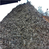 Supplying Shredded Metal Scrap 211