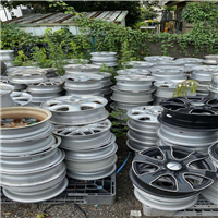 Offering Aluminium Wheel Scrap in 20 Ft Container $1900 per MT