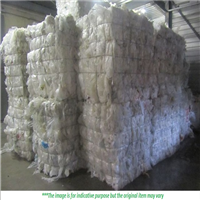 Supplying 100 Tons LDPE Agricultural Film Scrap @200$