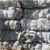 PP Big Bags Scrap 300 MT per Month for Sale